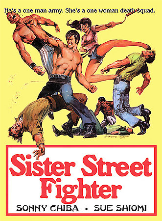 sisterstreetfighterfz2