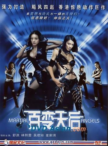 martialangels