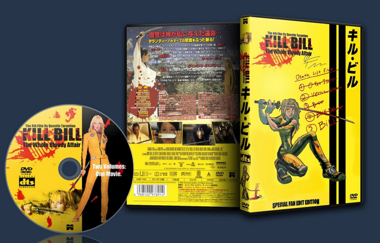 KillBill_TWBA_DarthSolo_3D2