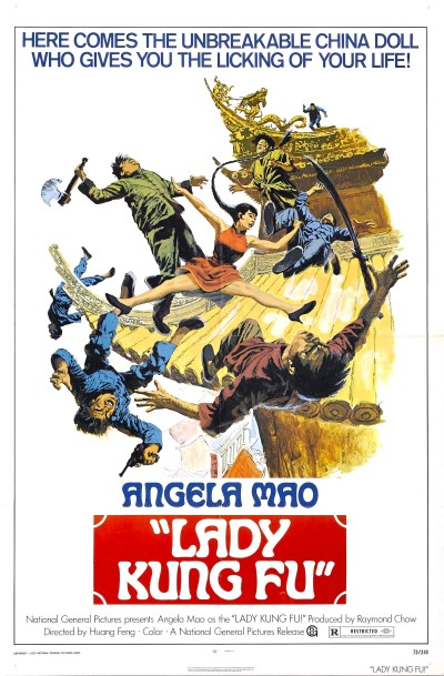 lady_kung_fu_poster_01