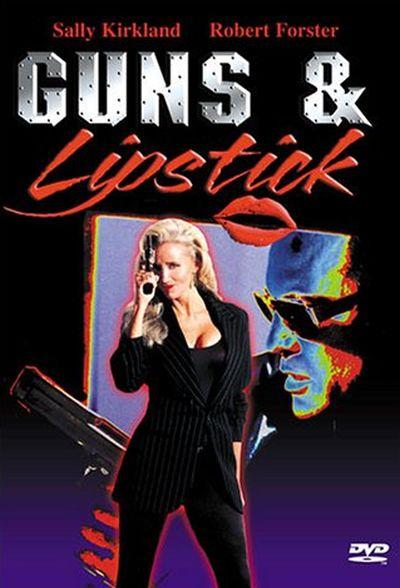 gunslipstick