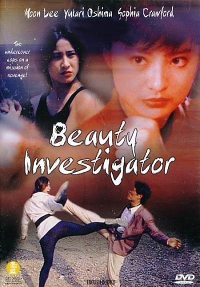 beautyinvestigator