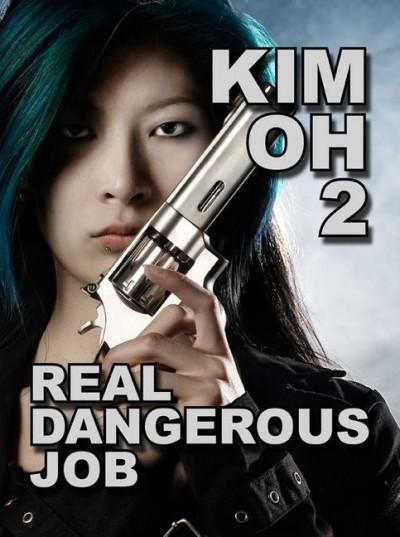 kimoh2
