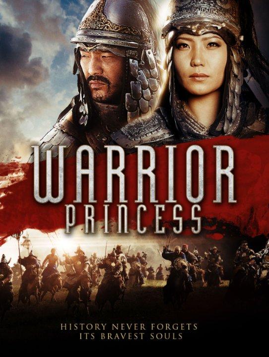 review warrior princess girls with guns