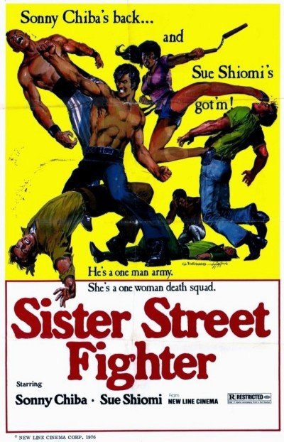 sisterstreetfighterf