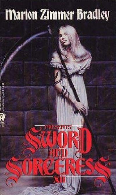 sword12