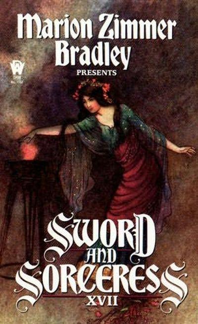 sword17