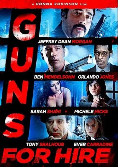 gunsforhire
