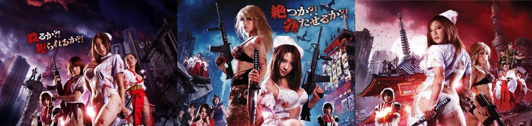 Review: Don't Play With Fire - Girls With Guns
